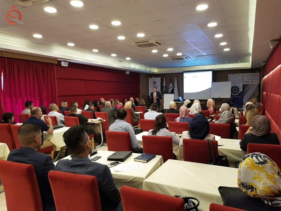 """The Association of Private Banks holds a """"Stress Test"""" course for bank staff 15720"""