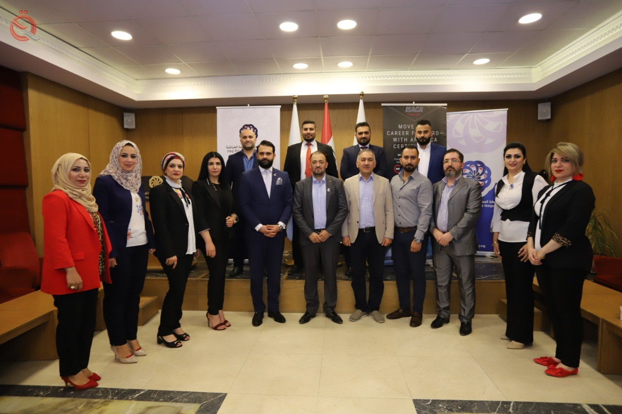 The Association of Banks concludes a training program for the Certified Information Systems Auditor (CISA) 15972