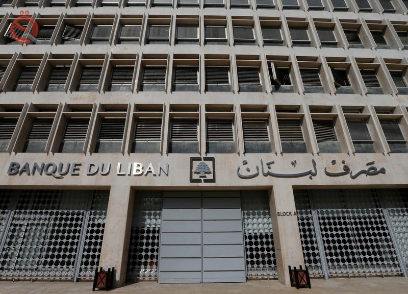 Lebanese banks reduce the ceiling of dollars again 16024