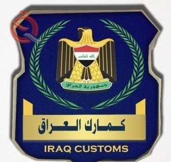 Customs issued directives to importers and customs agents 16127