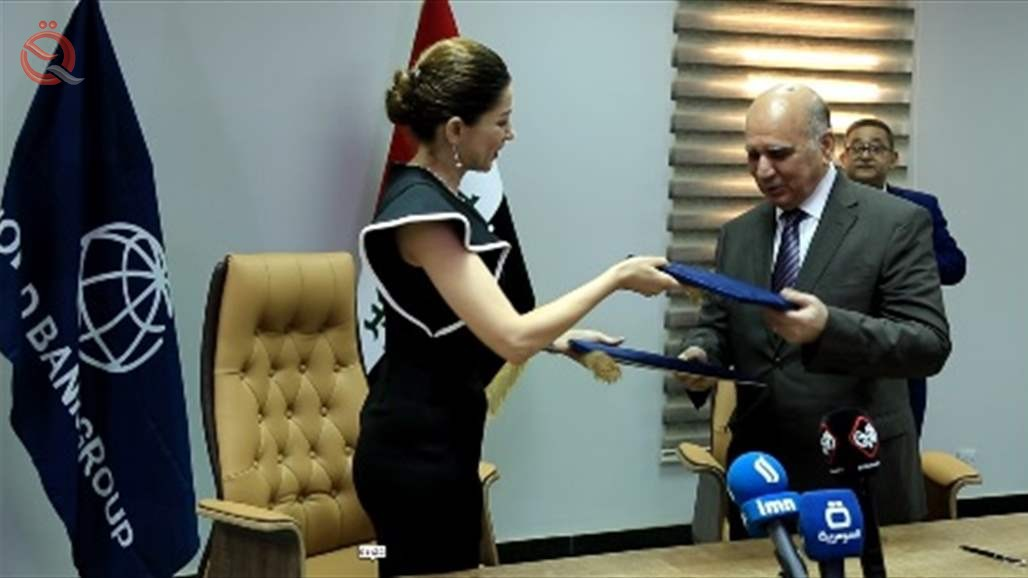 Iraq and the Bank of Iraq sign a $ 200 million loan agreement to improve energy 16131