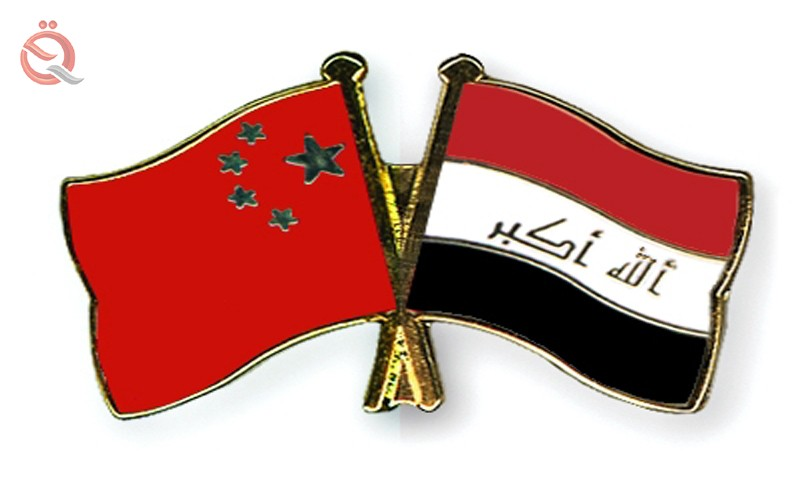 30 billion dollars in the volume of trade exchange between Iraq and China 16530