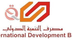 Development Bank announces the arrival of its localization accounts for 250 thousand accounts 17219