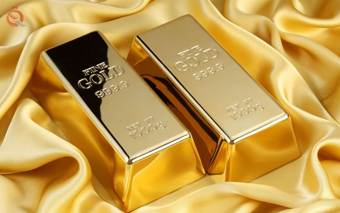 Iraq maintains its global position with the largest reserves of gold 17473