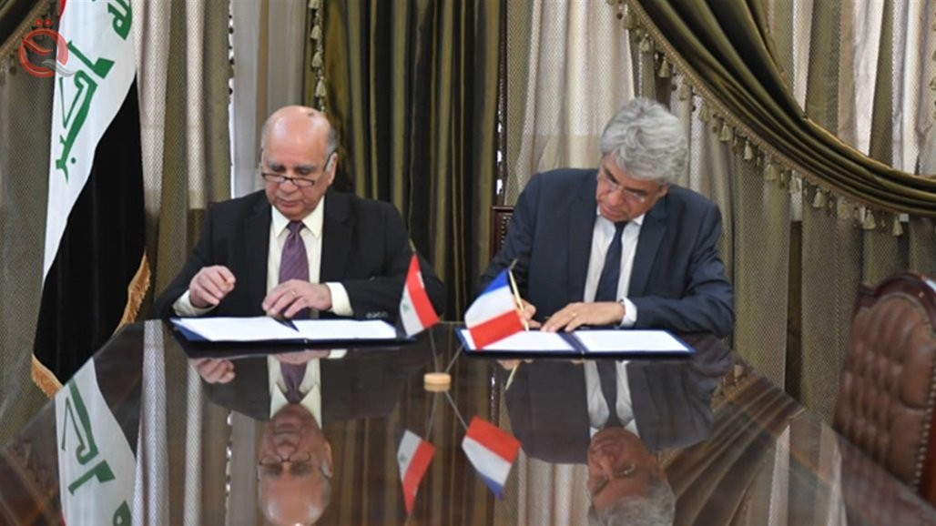 Iraq signs a memorandum of understanding with France to provide services 17808