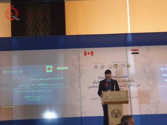 Canada sponsors a conference for the reconstruction of Iraq in Baghdad 18245
