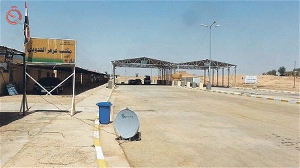 Set a date for the opening of the Arar outlet with Saudi Arabia 18269