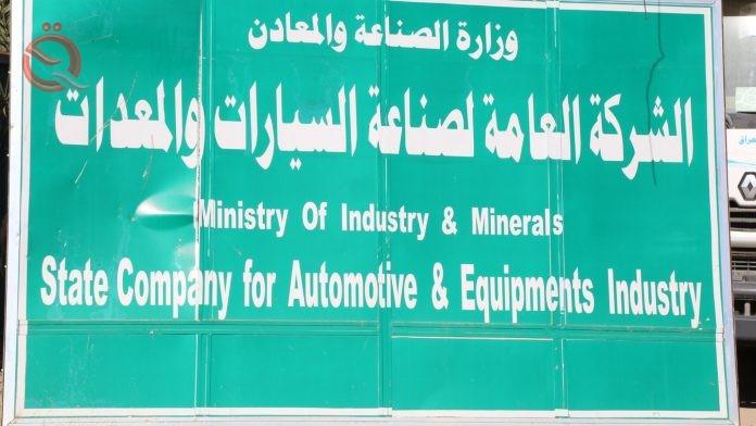 Iraq plans to produce Kia cars early next year 18399