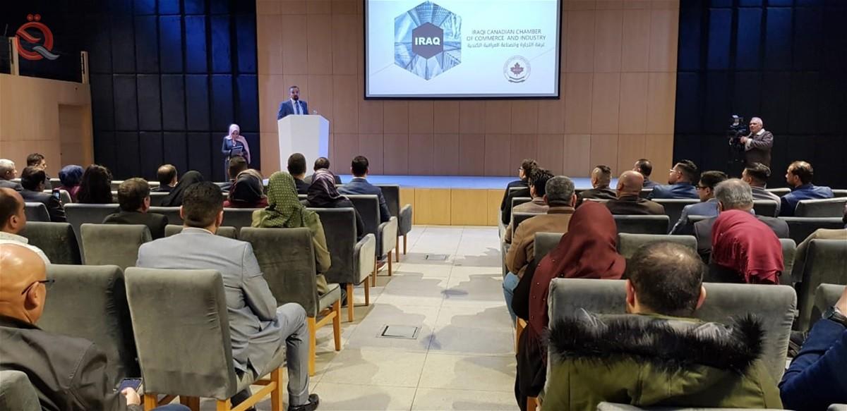 Iraq Future Project (IraqFuture) Launched 18481