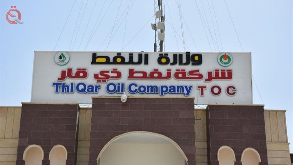 Dhi Qar Oil announces the exit of 100 thousand barrels of Iraqi oil production 18487