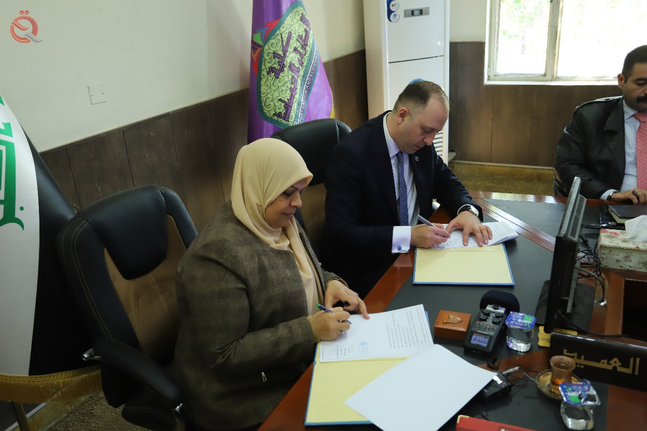The Iraqi Private Banking Association signs an agreement with the College of Administration and Economics at Al-Mustansiriya University 18682