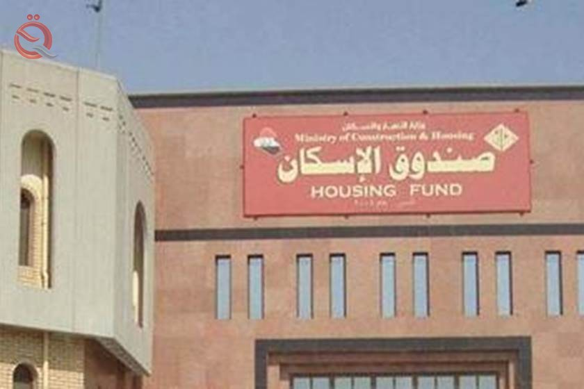 The Housing Fund: More than 40 billion dinars for loans during the past month 19062