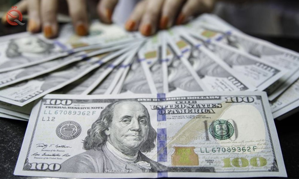 Stability of the dollar exchange rate against the dinar 19482