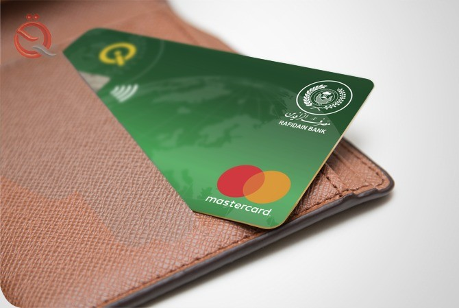 Al-Rafidian directs some departments to activate the Master Card 20012
