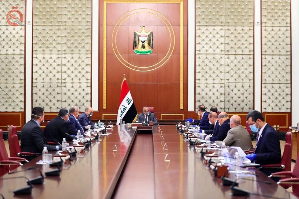 IRAQ STRESSES THE NEED TO REACH AN AGREEMENT THAT WILL ACHIEVE BALANCE AND STABILITY IN GLOBAL MARKETS 20098