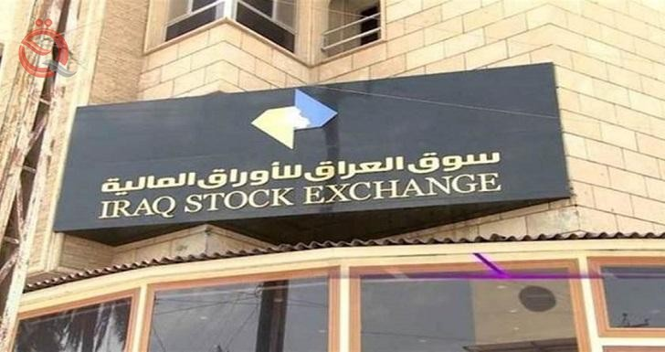 The stock market confirms its continuation of plans to develop electronic systems 20130