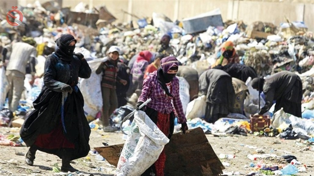 Iraq expects poverty rate to rise to more than 20% 20604