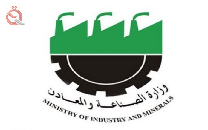 The Minister of Industry reveals a plan to involve the private sector in developing local products 20714