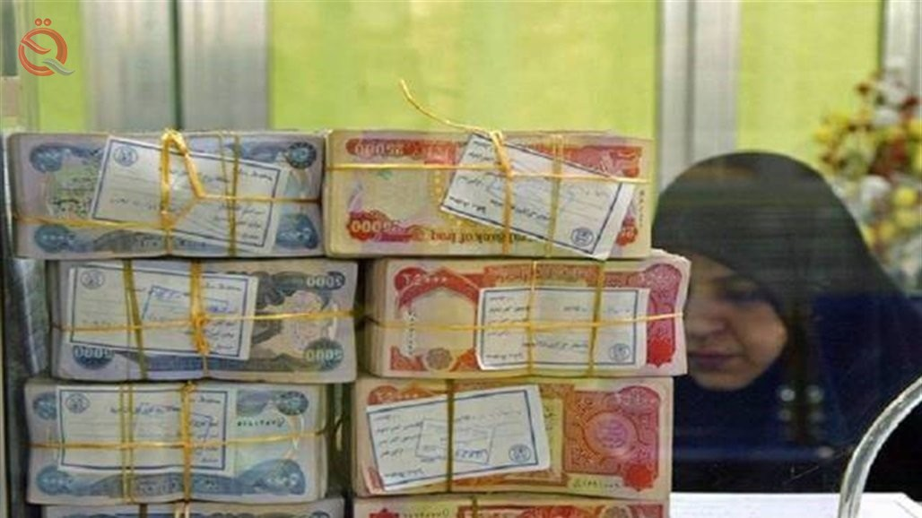 Al-Rafidain denies directing the finance to stop the payment of employee salaries 20870