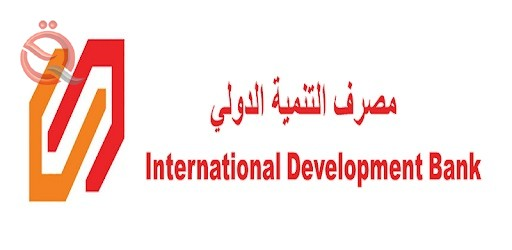 Capital Intelligence gives the International Development Bank a B-class global credit rating, similar to Arab and regional banks 20958