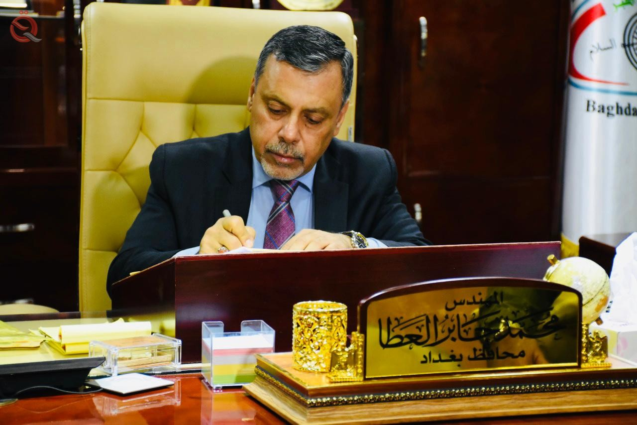 Baghdad has submitted a request to the Prime Minister to finance operating projects 21112
