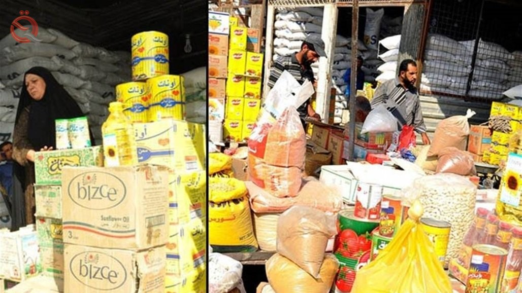 A deputy calls trade to explain the reasons for not distributing the ration items for the past three months 21116