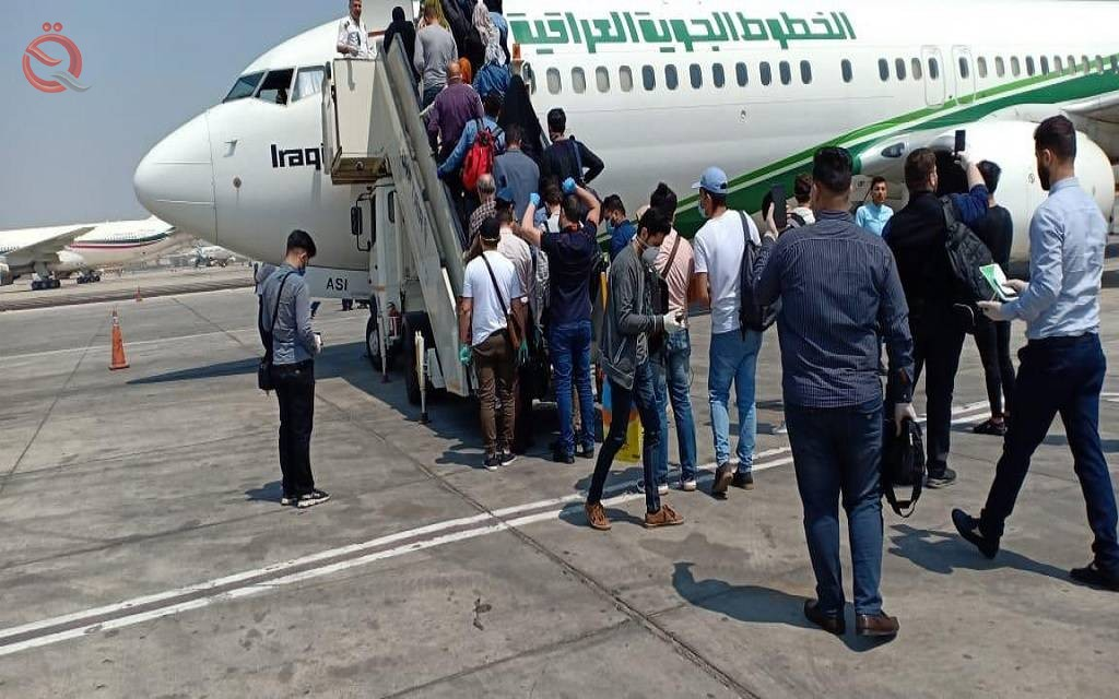 Civil Aviation Authority: continued approval is given to evacuate Iraqis abroad 21438