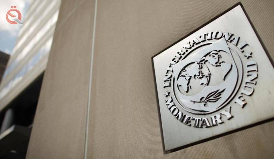 The IMF intends to reduce economic forecasts and warns of a crisis unparalleled in the world 21490
