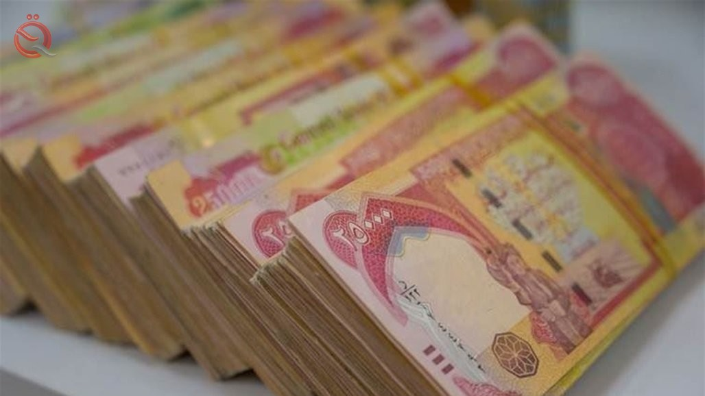 Rafidain Bank warns of the existence of fake pages promoting an advance of 25 million dinars 21538