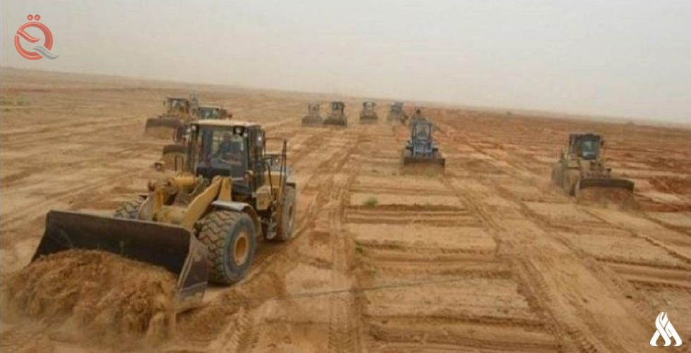 Construction ends land designs to be distributed among citizens 21724