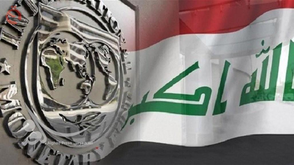 Bloomberg: Iraq turns to Saudi Arabia and the International Monetary Fund to treat its ailing economy 21740