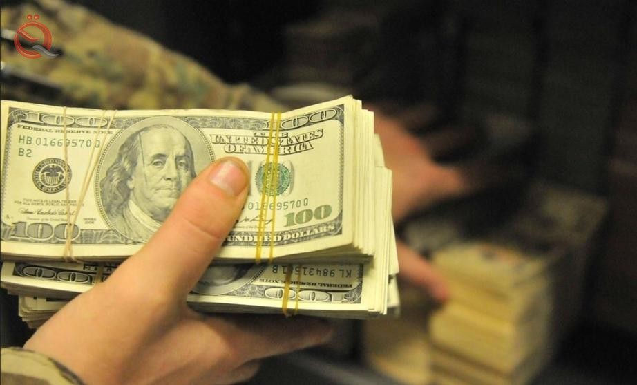 Stability of the dollar exchange rate against the Iraqi dinar 21746