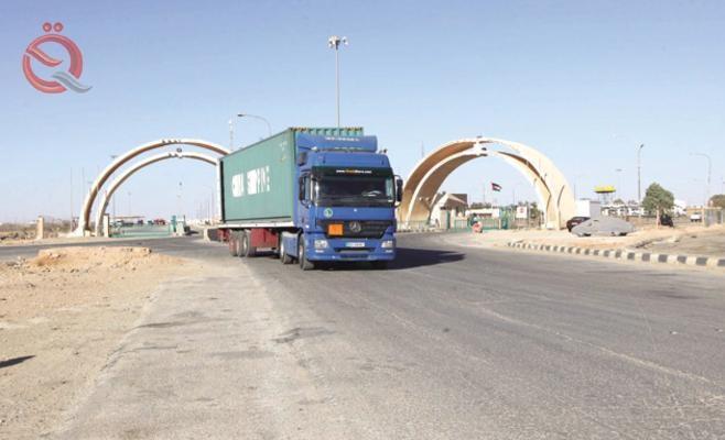 Trebil achieves revenues of more than (24) billion dinars during last June 21776