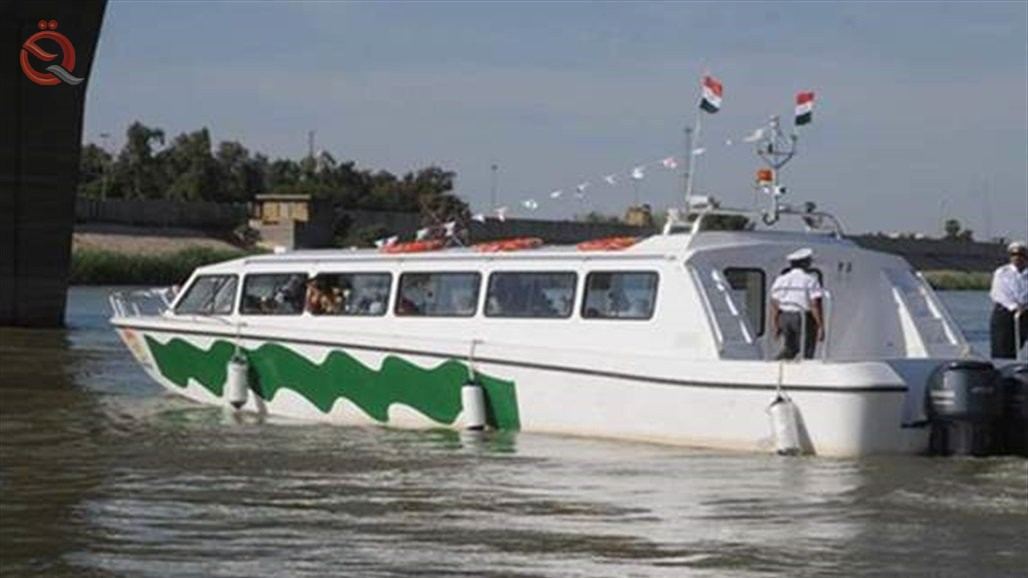 File a lawsuit against the investor of the river taxi project 22004
