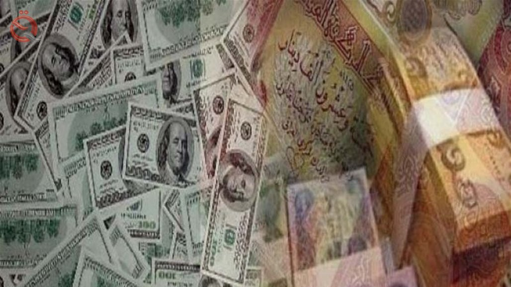 The stability of the dollar exchange rate against the Iraqi dinar 22064