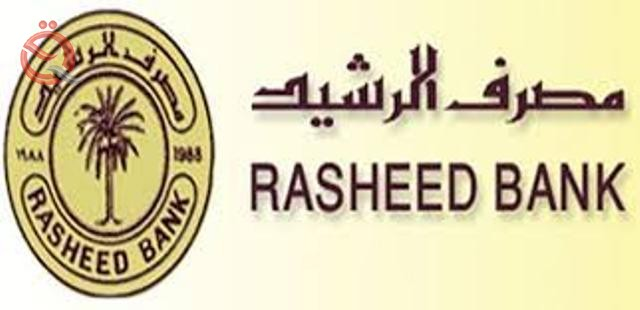 Al-Rasheed signs a contract to settle the salaries of employees of the Ministry of Interior 2530