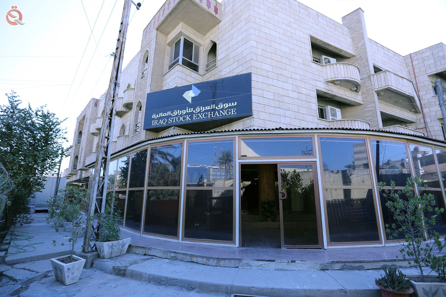 Banking sector supports the Iraqi Stock Exchange index to rise 1.53% 5635