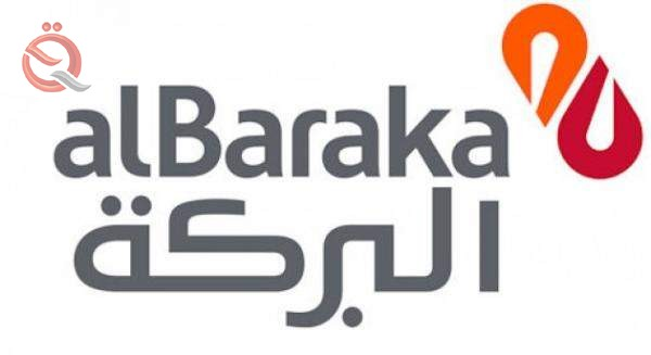 Al Baraka Banking Group's assets rise by 9% in 2017 6052