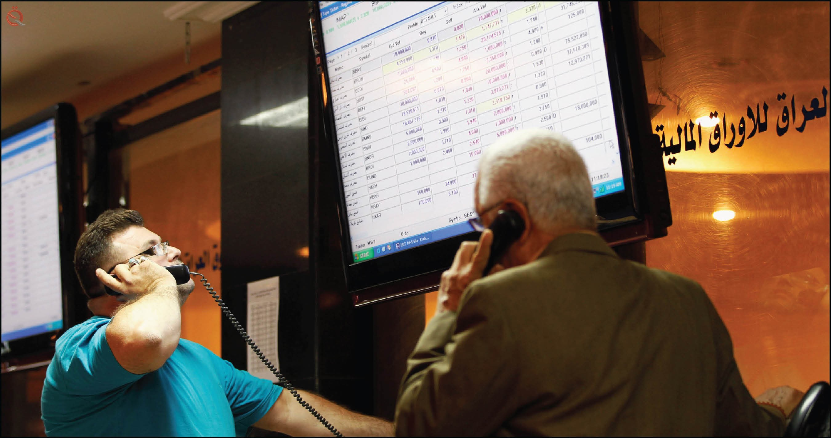 The Iraqi Stock Exchange closed on the rise in light of the contraction of the economy 764