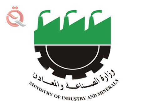 Industry spends saved salaries for ministry employees in liberated areas 8650