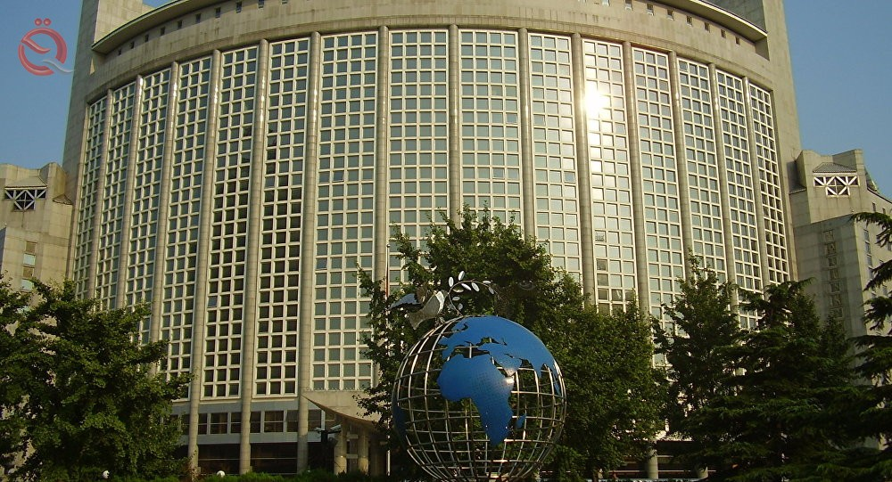 China says its trade relations with Iran do not harm any other country 9348
