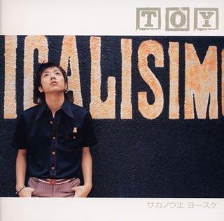 [CD] サカノウエ ヨースケ - TOY 411-FY6ssQL