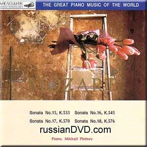Mozart: musique pour piano seul - Page 4 4133F34ZAPL._SL500_AA300_