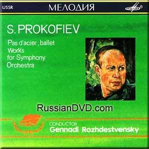 Sergueï  Prokofiev (1891-1953) - Page 4 416Z0KKPN5L