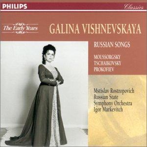 Galina Vishnevskaya 41962CRT9ML