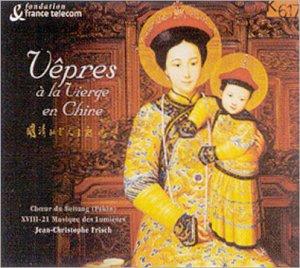 La musique espagnole baroque et préclassique 41GQGWHC8WL._