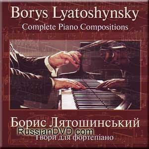 Boris LYATOSHINSKY - Page 2 41Nptvnt7aL