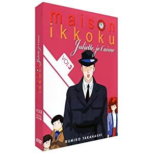 [Japanimation] Maison Ikkoku : une belle série sacrifiée en VF 41O3Bv8MkjL._SL500_AA300_