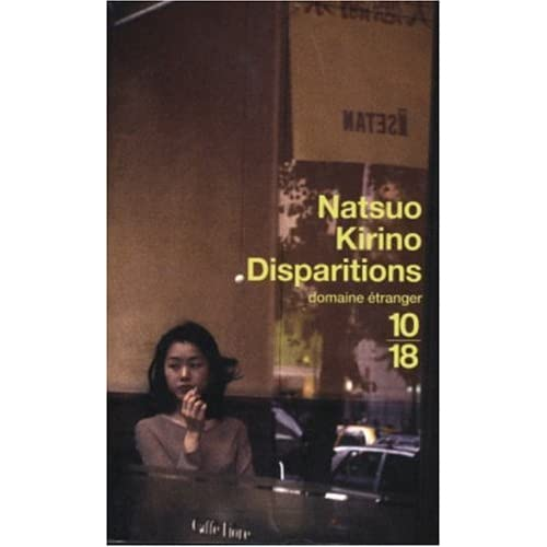 Kirino Natsuo - Page 2 41SGS9YSGML._SS500_