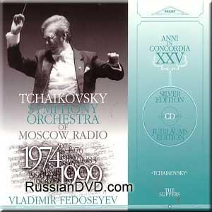 Tchaïkovsky, les opéras - Page 2 41XQQ13C66L